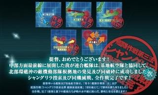 201611イベント完全制覇jpg.jpg