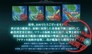2016夏E-4まで完全攻略.jpg